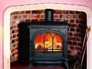 Stovax Huntingdon 40 Boiler
